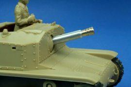 75mm L/18 Barrel for italian Semovente M40 - 1/35