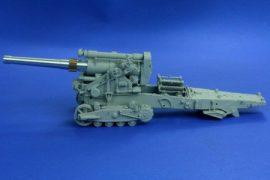 203mm L/24 B-4 havy howitzer M1931
