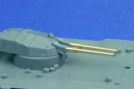 """Ise class/ 356mm (14"""") /45 10 pcs/szt"""
