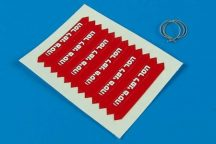 Remove before flight flags - IDF - white lettering - 1/32