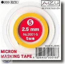 Micron Masking Tape 2.5mm x 5m