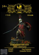EUROPEAN KNIGHT 14th century - 75 mm