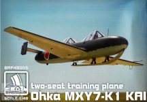 Ohka MXY7-K1 Kai - 1/48