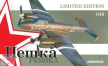 Peshka (Pe-2) - 1/48