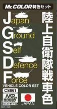 Japan Ground Self Defence Force Vehicle Color Set  3 x 10 ml
