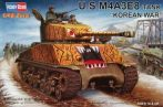 U.S. M4A3E8 Sherman tank (Korean War)