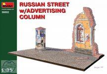 MiniArt - Russian street w/ advertising column