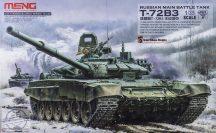 Russian Main Battle Tank T-72B3