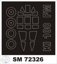 Ki-100-I HIEN - 1/72 - Fine Molds