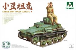 Chinese Army Type 94 Tankette - 1/16