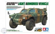 Japan Ground Self Defense Force Light Armored Vehicle - 1/35