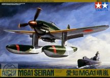 Aichi M6A1 Seiran - 1/48