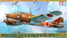 Hyakushiki Shitei III Kai Air Defense - 1/48
