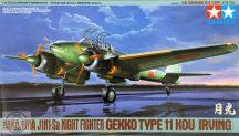 Nakajima J1N1-Sa Night Fighter Gekko Type 11 KOU (Irving) - 1/48